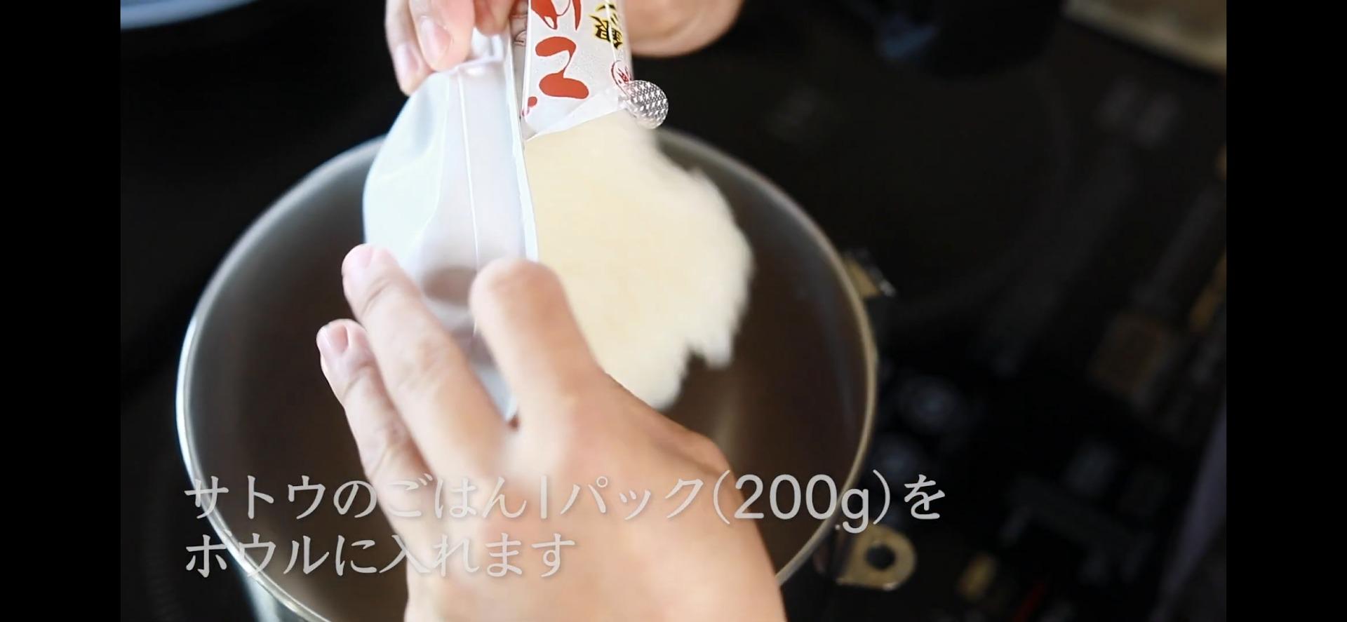 ヌードル カレー カップ チャーハン